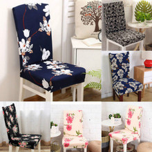 Removable Elastic Stretch Slipcovers Floral Dining Room Chair Seat Cover Case Home Banquet Wedding Covers