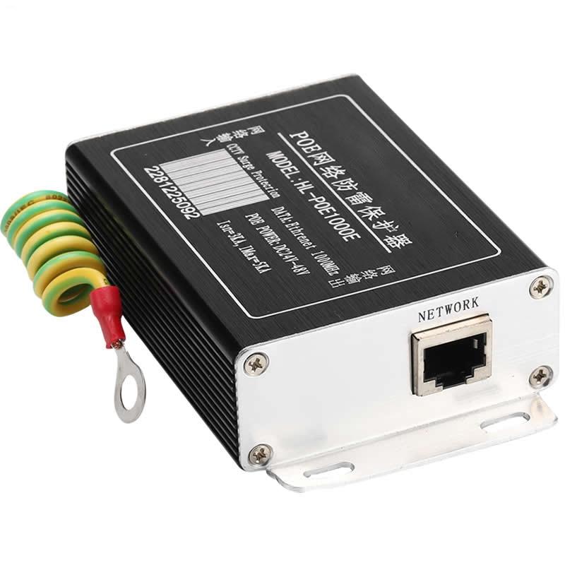 1000M POE Ethernet Network Surge Protector Lightning Arrester Network RJ45 POE IP Camera Protector
