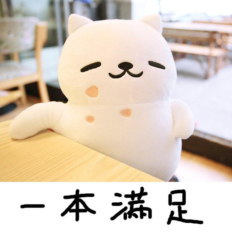 Игра Неко Atsume Cat дворе Кот мяу darake zukan милые плюшевые игрушки куклы