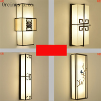 New Chinese antique wall lamp Hotel living room aisle bedroom bedside lamp Chinese style creative classical square wall lamp