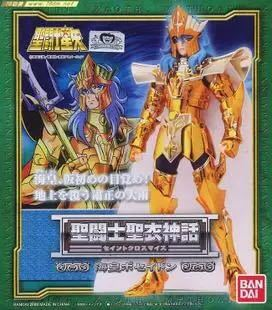 Bandai HK Saint Seiya Myth Cloth Poseidon God of Sea Chevalier Zodiaque Action Figure free shipping hk saint cloth myth goddess athena form saint seiya action fgure casual suit luxury set