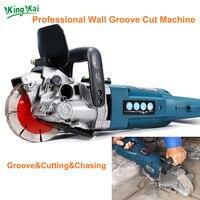 121mm 4800W Blade CW6121 Multifunction Wall Stone Road Groove Cutting Chasing Machine Maximum 5pcs Blades