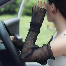 Женские весенние и летние тонкие длинные перчатки для вождения, женские летние солнцезащитные перчатки, Сексуальная кружевная перчатка R359