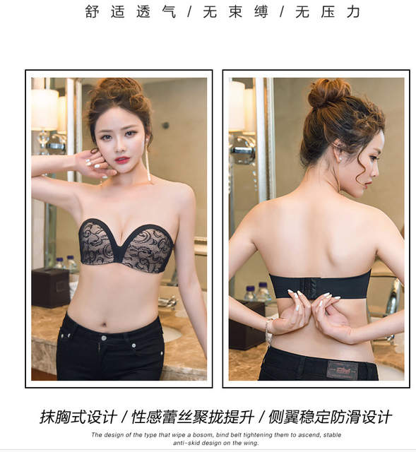 99b1b245c9 placeholder Strapless bra invisible underwear women gathered non-slip chest  stickers non-trace miracle wedding