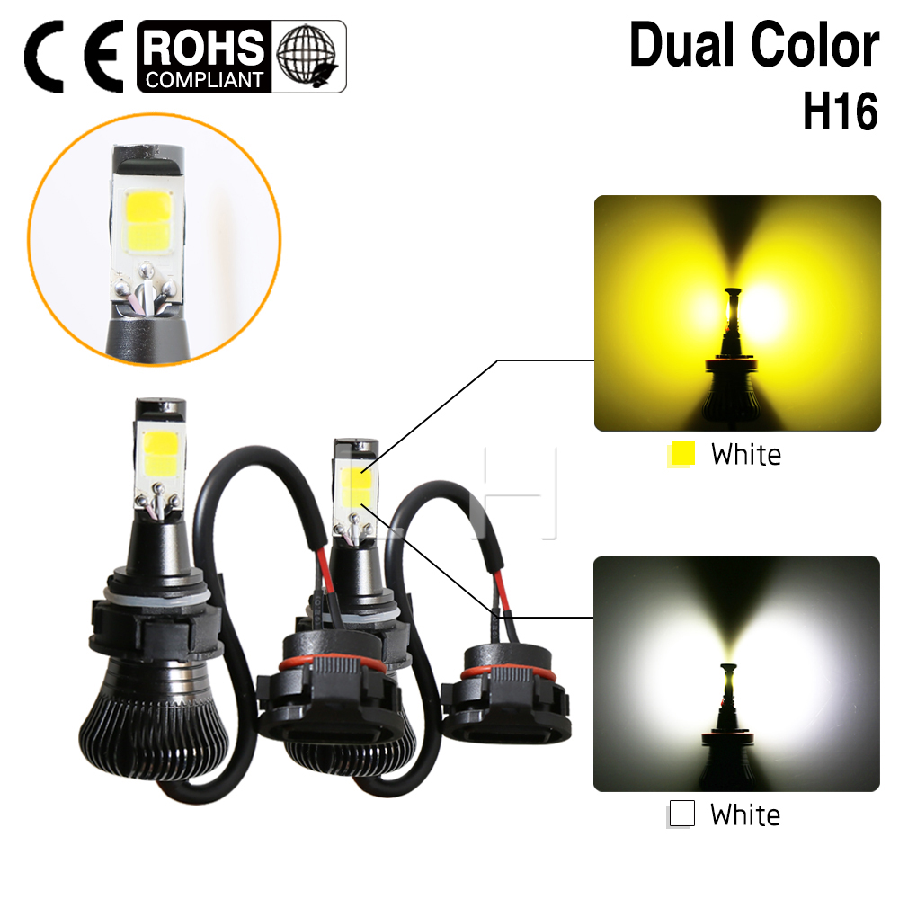 2X LED H16 5202 Fog DRL Driving Light Bulb 5201 PS24W Dual White Yellow 12V New