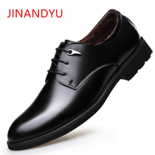 Male Genuine Leather Shoes Men Formal Dress Winter Warm With Velvet Business Classic  Party Wedding Oxford shoes 2019