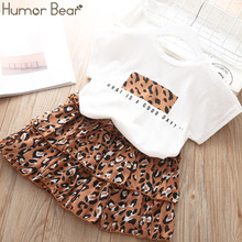 Humor Bear Children Girls' Clothing Set NEW Baby Girl Clothes Letter Tops+cupcake Skirt Toddler Girls Suit Baby Kids Clothes недорого