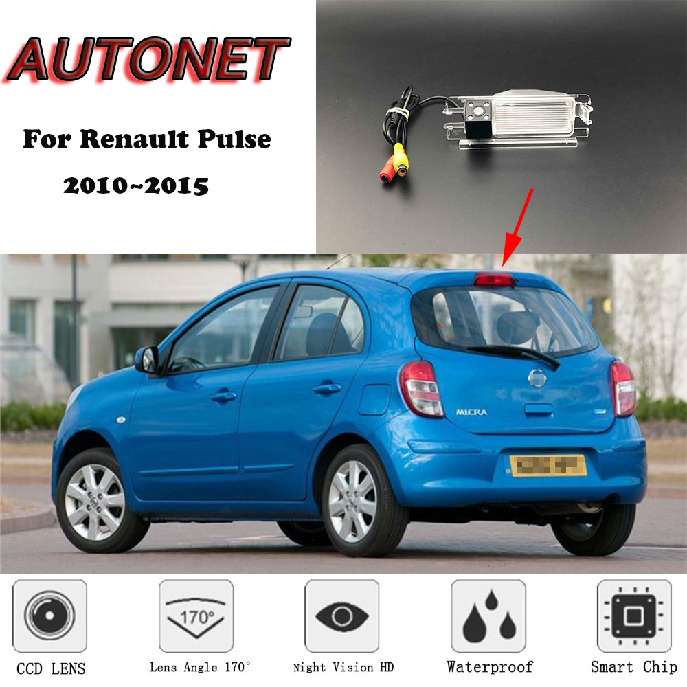 AUTONET Backup Rear View Camera For Nissan Micra K13 2010~2014 Night Vision/parking Camera Or Bracket