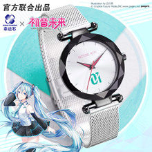 Hatsune Miku Anime Watch Waterproof Manga Role Kagamine RIN&LEN Action Figure Cosplay Vocaloid