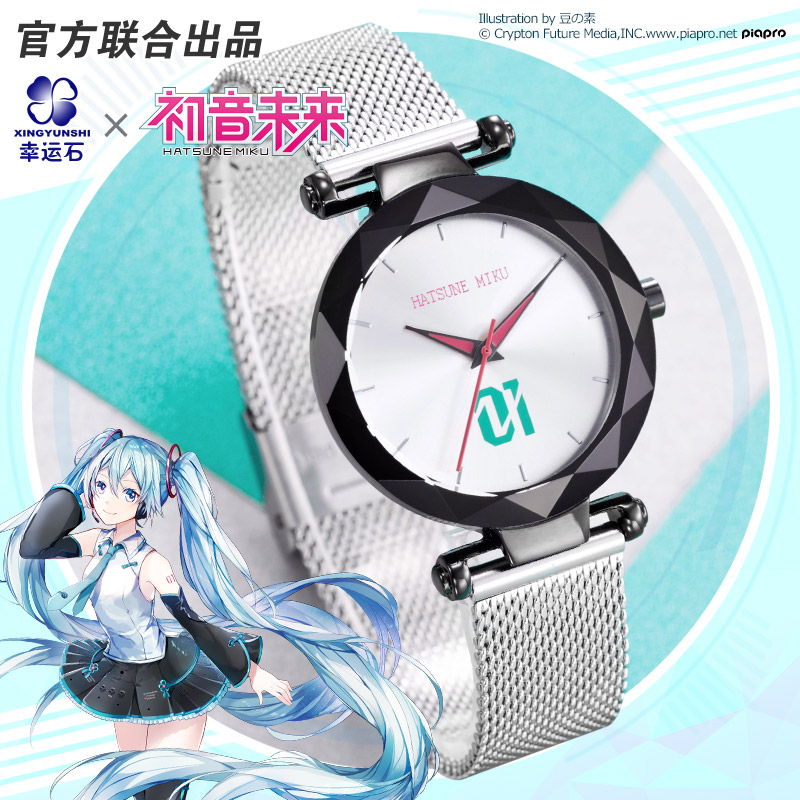 hatsune-miku-anime-watch-waterproof-manga-role-kagamine-rin-len-action-figure-cosplay-font-b-vocaloid-b-font