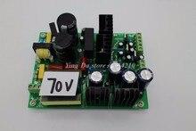 500 W +/-70 V amplificateur double-tension PSU audio amp de commutation carte d'alimentation pour le BRICOLAGE