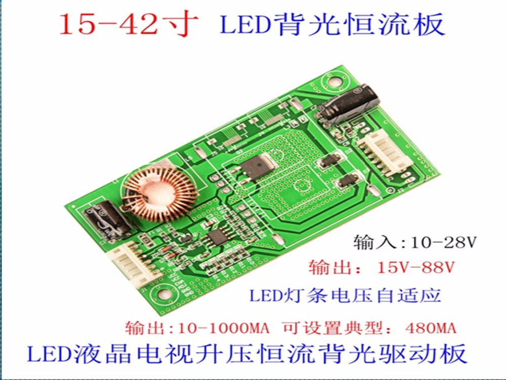 10pcs/lot  10-42inch LED TV Constant Current Board ,LED TV Universal Inverter,LED TV Backlight Driver Board