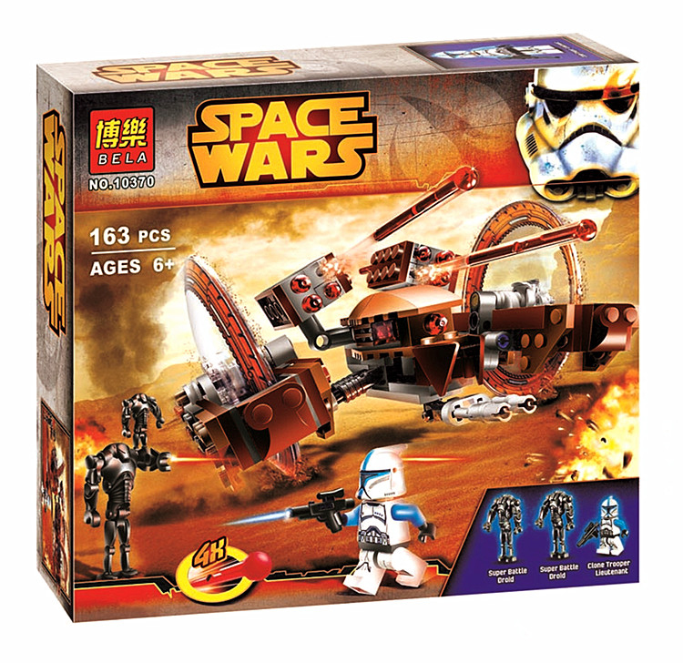 BELA 10370 Compatible Legoe Star Wars Attack Of Clones Hailfire Droid Exclusive  Building Blocks Bricks Toys salvatore r star wars episode ii attack of the clones