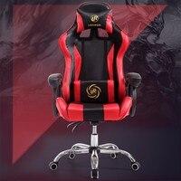 Многофункциональный Мода бытовой лежащего офисное кресло с подставкой для ног Racing сиденье игровые кресла горячая распродажа