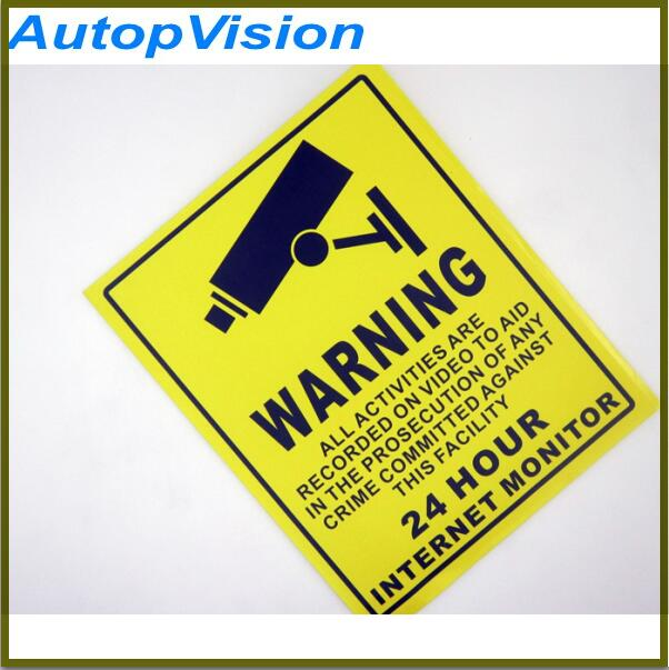 5pcs Sticker Warning Decal Signs Home CCTV Surveillance Security Camera Yellow