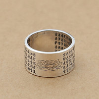 Solid Fine Silver 999 Rings Mens 12mm Wide Simple Band Engrave Buddhist Scripture Lotus Real 999 Sterling Silver Jewelry Men