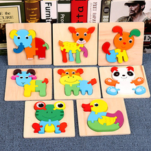 лучшая цена Large particles Kids Toy Wood Puzzle Wooden 3D Puzzle Jigsaw for Children Baby Cartoon Animal/Traffic Puzzles Educational Toys