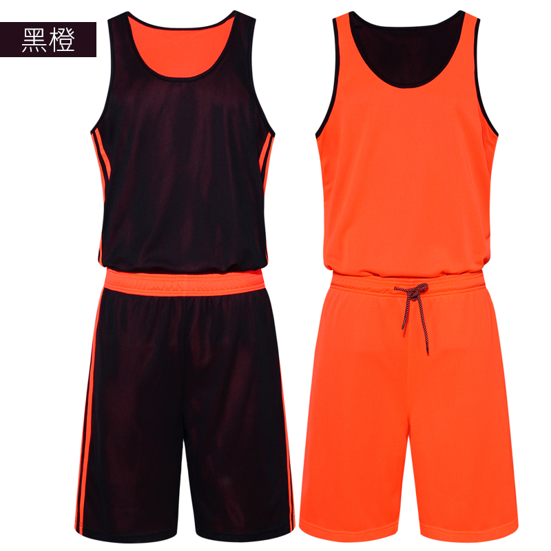 fb89415d5e8 Reversible Men's Basketball Jersey Uniforms Shirt and Shorts Summer Sport  Team Tracksuits Breathable Quick Dry Plus Size Custom