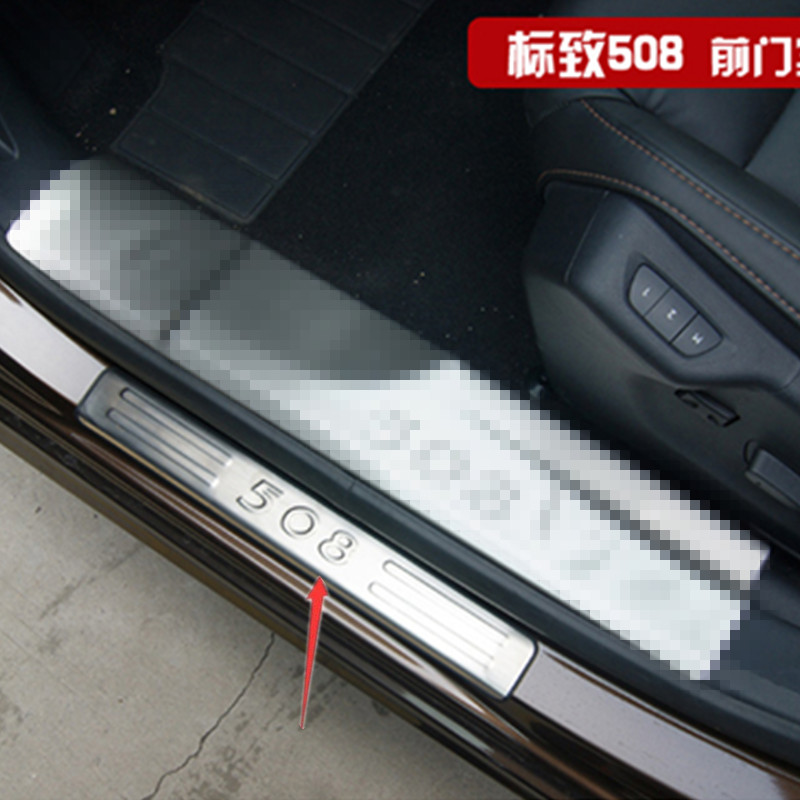 2011-2014 CAR DOOR SILL PROTECTOR SILLS GUARD for PEUGEOT 508