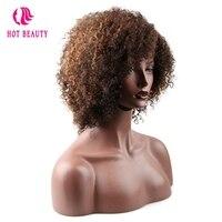 Горячие Красота человеческих волос парики Реми странный курчавый парик 250 плотность смешанные Цвет могут быть окрашены короткие парики для