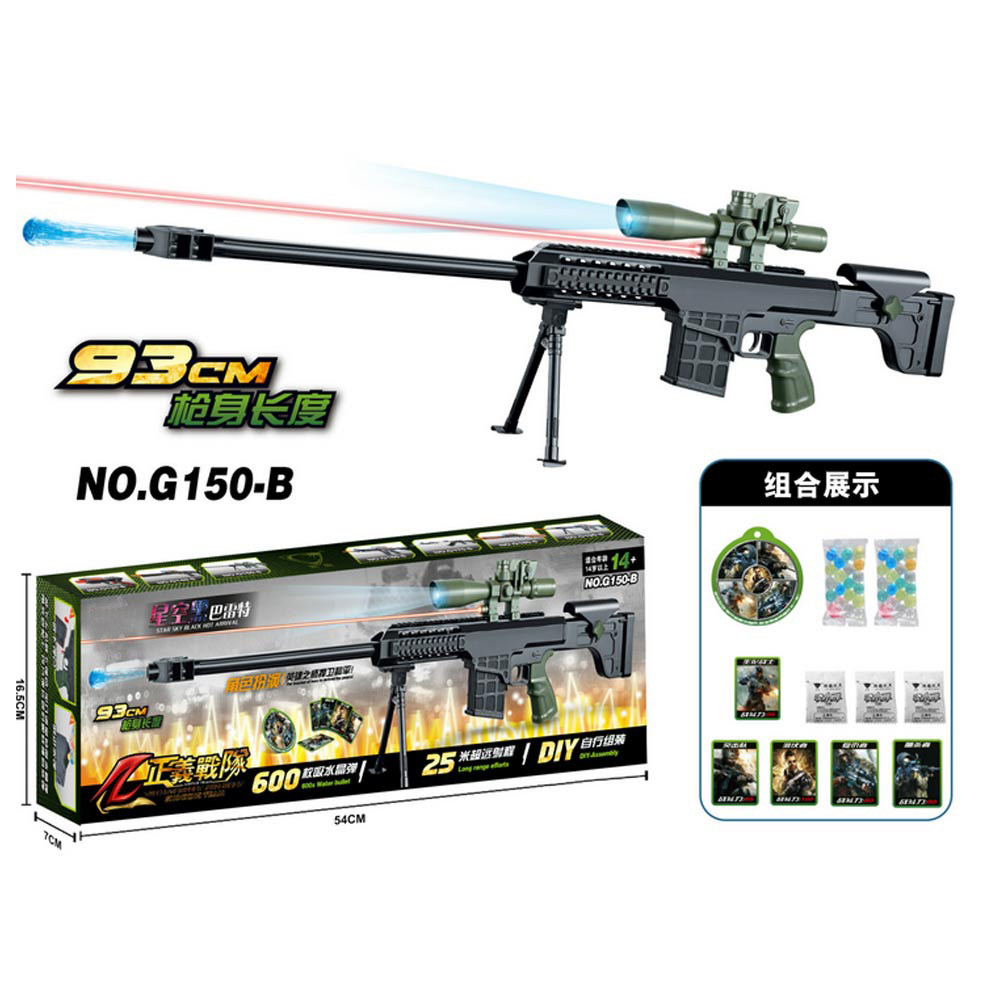 Cool Guns Toys For Boys : Popular cool toy guns buy cheap lots from
