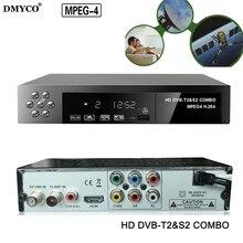 Digital Terrestrial Satellite TV Receiver Combo DVB T2 & S2 HD 1080P DVB-T2 dvb-S2 TV DVB H.264 / MPEG-2/4 Support  t2/s2 russia