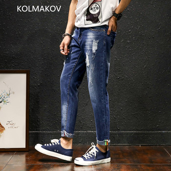 Hot Selling New Jeans Men Ankle-length Pants