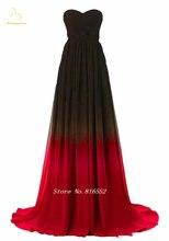 Женское вечернее платье bealegantom длинное с градиентом на
