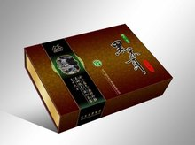 High End Handmade Customized Luxury Gift Box Packaging (only need your design or LOGO)