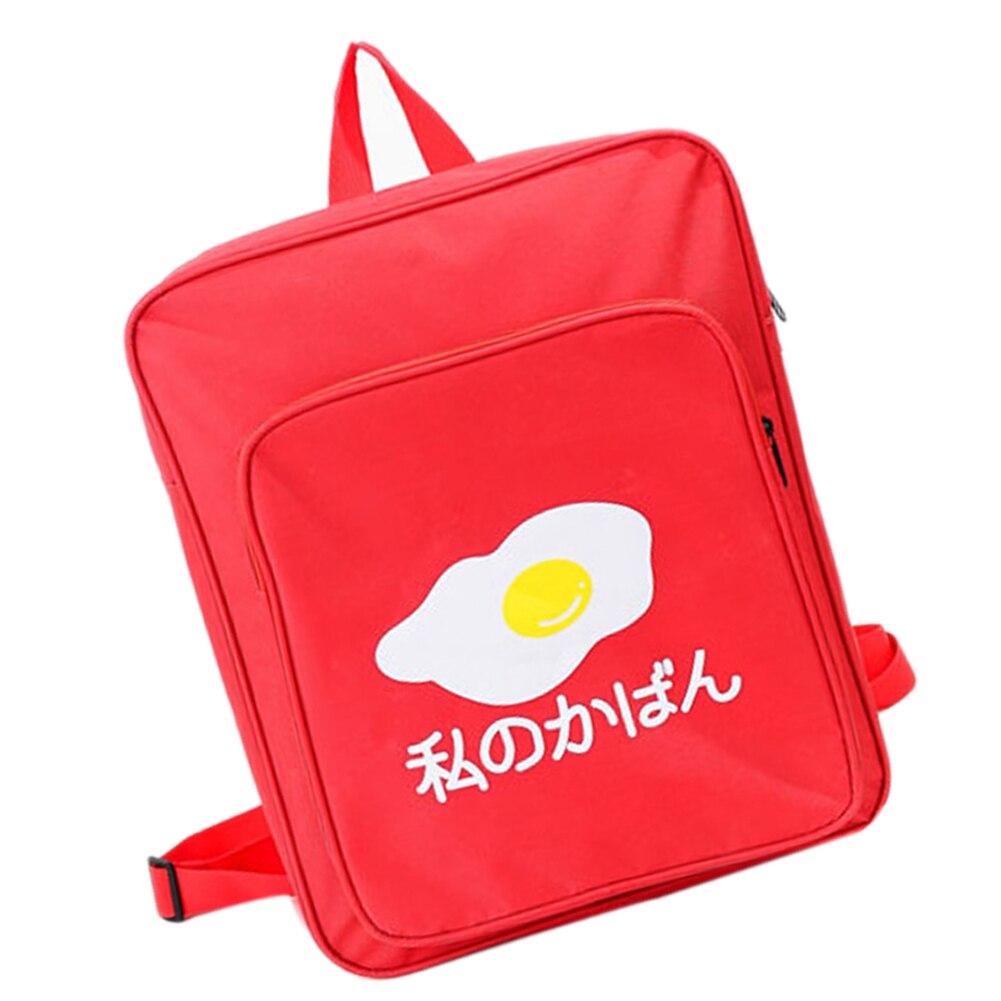 Vsen Hot Men Women Laptop Student Backpack Egg Designed School Bag Bookbag Cute Travel