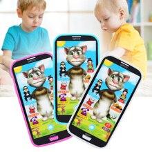 Бытовая детская игрушка для мобильного телефона, обучающая музыкальная машина для мобильного телефона, электронные игрушки для детей, рождественский подарок