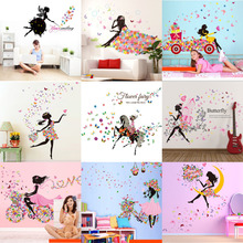 Top 12 Different Beautiful Butterfly Flowers Wall Sticker Home Decor for Girls Room Decal on Pretty Women Poster