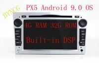BYNCG 2 Din 7 Android 9,0 DVD плеер автомобиля для OPEL Vauxhall Astra Meriva Vectra Антара Zafira Corsa Agila с GPS и RADIO BT 4 г оперативная память