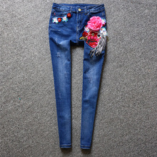 2017 New Spring And Summer Cartoon Embroidery Jeans Female Diamond Blue Long Denim Trouses Flowers Appliques Ripped Pencil Pants
