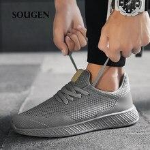 Achetez Pour À Hommes Des Prix Lots Chaussures Sougen Petit Yf6gyb7
