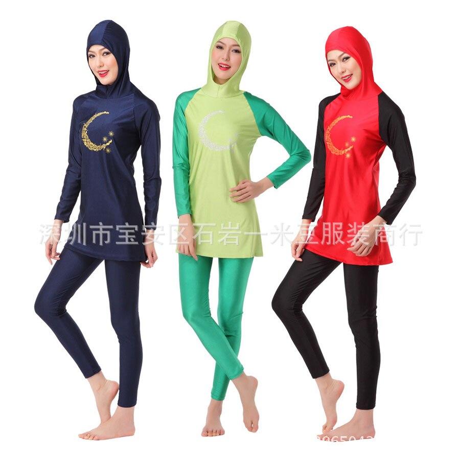 Moon Printed Muslim Swim Suits Women Conservative Swimwear Islamic