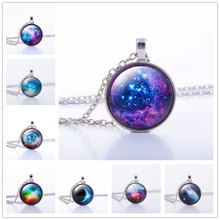 Nebula Space Pendant Necklace Glass Cabochon Sliver Chain Vintage Choker Statement Necklaces Fashion Women Jewelry Gift
