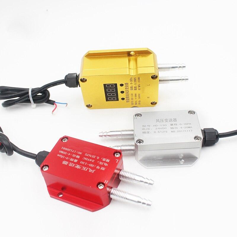 QDF70B 4-20mA transmetteur de différence de pression 0-2KPa affichage numérique chaudière à gaz Mine de charbon capteur de transmetteur de pression éolienne - 5
