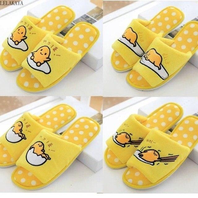 435d3a6ea0f Plush Cartoon Plush Slippers Creative Yellow Gudetama Lazy Egg Couple  Indoor Soft Stuffed Warm Unisex Cotton