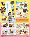 Anime March Comes in like a Lion Original Kawamoto's meal box rice pastry lunch sets candy food toys sylvanian families Re ment