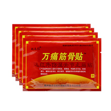 32pcs/4bags Chinese Herbal Medical Knee Rheumatoid Arthritis Pain Patch Joint Back Plaster Pain Relieving Body Massager  A054 32pcs 4bags medical arthritis pain plaster upper back muscle pain relief patch sciatica back pain stickers d1410