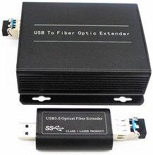 USB3.0 Óptica, USB3.0 extensor de fibra Óptica, USB3.0 transceptores de fibra óptica, fibra multimodo individual Doble LC, 250 M