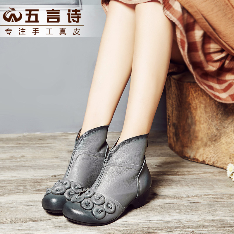 Happy 11 11 Handmade Women Winter Ankle Boots Leather Flower Folk Style Leisure Coarse Handmade Leather Boots Boots