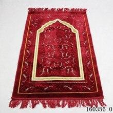 Tapis de prière musulman épais en cachemire, motif de culte, Chenille, haut de gamme, 110x70cm, antidérapant arabe islamique