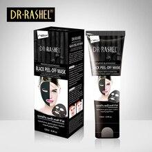 Black mask face maske beauty masker acne blackhead facial removedor de cravo remover charcoal peel off skin care nariz 120ml недорго, оригинальная цена