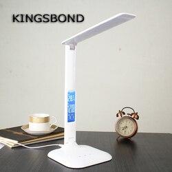 Regulacja światła lampa stołowa z wyświetlaczem LED biurko lampy ochrony oczu przenośne doprowadziły lampka do czytania z Alarm kalendarz Colck w Lampy na biurko od Lampy i oświetlenie na