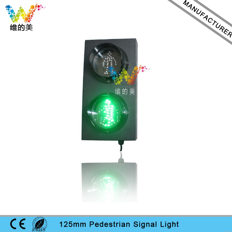 Customized Design 125mm Red Standing Man Green Walking Man Kids Signal Light