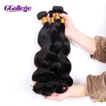 CCollege Plaukai Malaizijos kūno bangų plaukų paketai Natūrali spalva 100% žmogaus plaukų audimo ryšuliai Non Remy Plaukai dvigubi ataudai