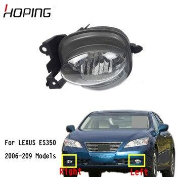 Hoping Left/Right Front Bumper Fog Light Fog Lamp For LEXUS ES240/ES350  GSV40 2006 2007 2008 2009