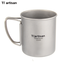 Tiartisan 300ml Titanium Mug Handgrip Cup Outdoor Dirnkware Ultralight Coffee